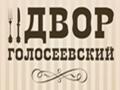 Imgonline-com-ua-resize-cswgvhx4ie3