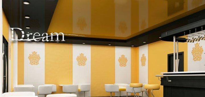 57% скидки на установку 5, 10, 20, 30, 40 и 60 кв. м натяжного потолка от компании «Dream»!