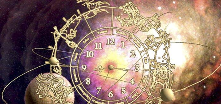 гороскопа работа составление