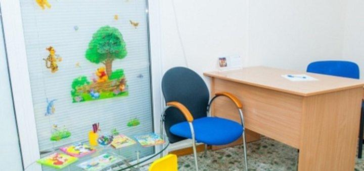 Консультация и обследование у педиатра-пульмонолога в центре медицины «МедЛайн»