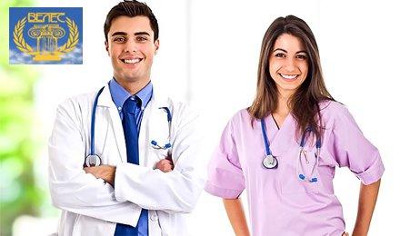 С заботой о Вашем здоровье! Полный пакет услуг гастроэнтеролог «ЖКТ и ваше здоровье»: анализ крови, гастроскопия, компьютерный мониторинг и многое другое в стоимости! Всего 299 грн. вместо 4765 грн!