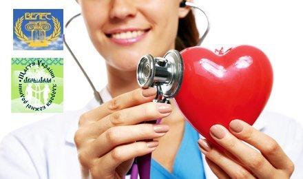 Комплексное кардиологическое обследование в медицинских центрах «Велес» и «Лель и Лада»: обследование специалиста, общий анализ крови, ЭКГ сердца и многое другое в стоимости! Всего 318 грн. Вместо 4497!