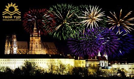 """Незабываемая встреча Нового года! Новогодний тур по маршруту Прага - Дрезден с компанией """"Твой Тур"""": проживание, проезд, питание, страховка в стоимости! Всего 1620 грн. вместо 3240!"""