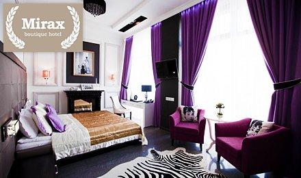 Отдыхайте с комфортом! 2 или 3 дня отдыха для двоих в Mirax Boutique Hotel в Харькове!