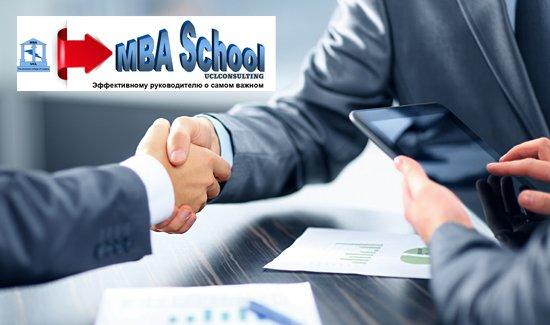 Успех гарантирован! Полный стационарный MINI MBA курс «Персональная и Организационная Эффективность (РОЕ)» всего за 2699 грн. вместо 10000 грн.!