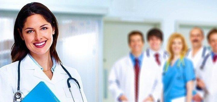"""Обследование у врача-проктолога в медицинском центре """"Твій Лікар"""""""