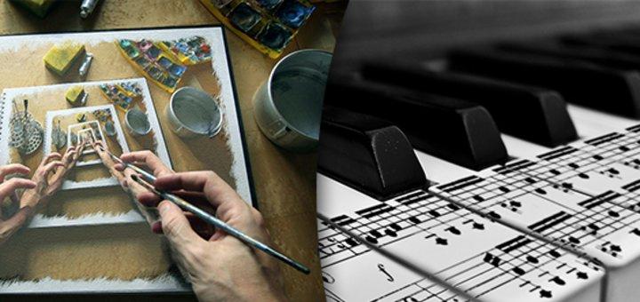 """Безлимитный доступ навсегда к он-лайн курсам 4 в 1 (Уроки игры на гитаре, """"Открой в себе художника"""", танц-классы и обучение игры на фортепиано) от new-creative.net! Всего 99 грн.!"""
