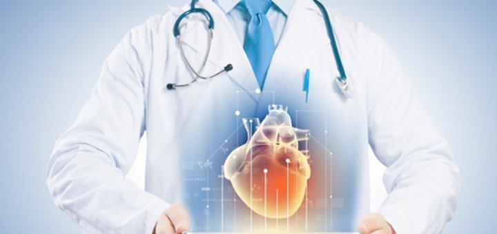 """Консультация и обследование у кардиолога в центре семейной медицины """"МедЛайн""""!"""
