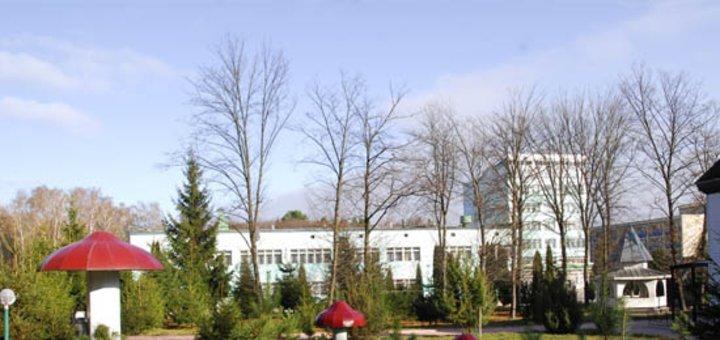 Путевка на 12, 18 или 21 дней отдыха и оздоровления с 3-разовым питанием и лечением в знаменитом санатории «Хмельник»