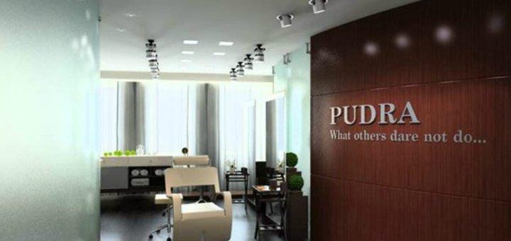 Контурное моделирование, комбинированная чистка, криотерапия, пилинг лица с уходом в салоне красоты премиум-класса «PUDRA»