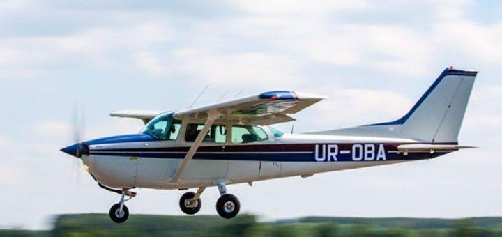 До 50% скидки на ознакомительный полет с возможностью пилотирования для 2-х или 3-х человек на самолете CESSNA 172 от «Киевской Авиационной школы»