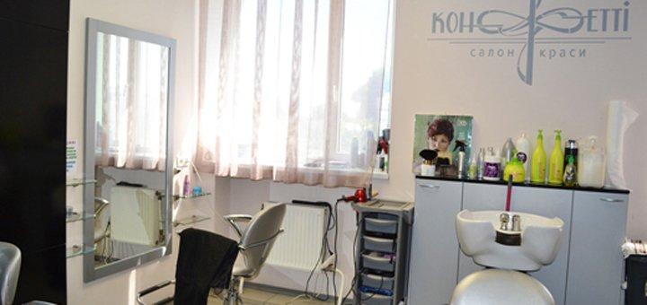 Сеансы мезотерапии кожи головы препаратами Гингко Билоба или биотин в салоне красоты «Конфетти»