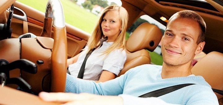 Скидка до 39% на полный теоретический и практический курс вождения в автошколе «Профессиональное образование»