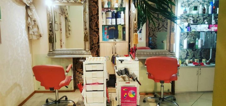 До 3 сеансов пластико-скульптурного массаж лица в салоне красоты «Royal SPA Relax»