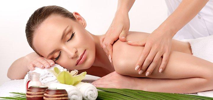 Релакс-програма і масаж в центрі здоров'я і масажу