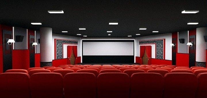 Скидка 50% на билеты в кинотеатр «Юбилейный»