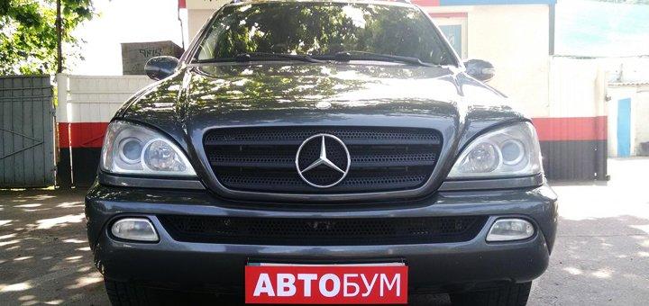 Подбор автомобиля по вашему запросу от «АвтоБум»