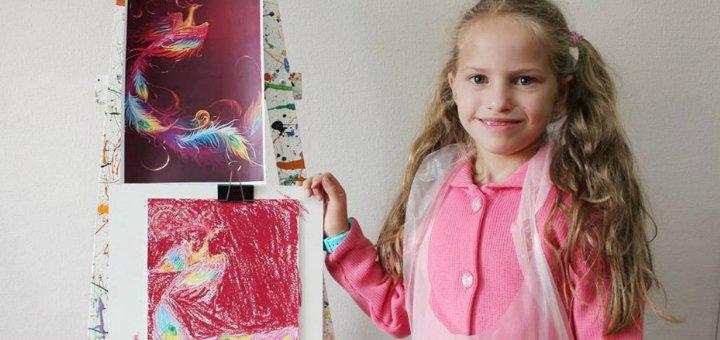 До 16 занятий по рисованию для детей в творческой студии «Безмежність»