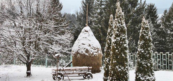 6 дней отдыха All Inclusive на Новый год в пансионате «Славский» во Львовской области